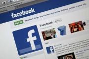 Confira 7 dicas para ficar mais protegido no Facebook